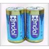 単一アルカリ乾電池2個入り×12個