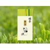 煎茶 藤袴
