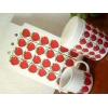アラビア POMONA イチゴのカッティングボード
