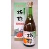柿酢・・血圧・血糖値高めの方、お酒を飲む機会の多い方、疲れやすい方、血液さらさらのために