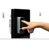 指紋認証 ドアロック An-shimon01 YCF-6201