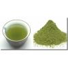 特別栽培 粉末茶 40g