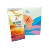 話題の絶えないお茶 ルイボスティー ルイボス黎光茶 3.5g×26包×2袋(ギフトパック