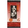 北海道十勝あずき茶 14包