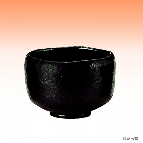 黒茶碗 銘「大黒」 長次郎写  佐々木昭楽作
