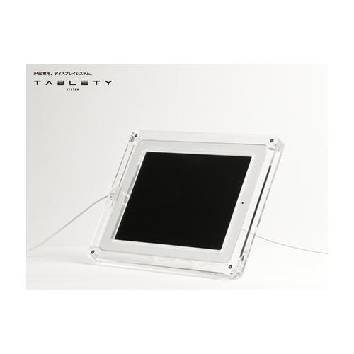 業務用『iPadスタンド』-TABLETY- ケースタイプ・iPad用