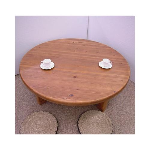 杉ムク125丸テーブル